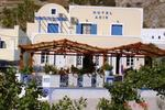 AKIS, Albergo, Kamari, Santorini, Cyclades