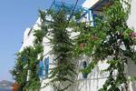 ΓΑΛΗΝΗ, Ξενοδοχείο, Άγιος Γεώργιος, Χώρα, Νάξος, Κυκλάδων