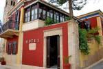 AEGINITIKO ARCHONTIKO, Traditional Hotel, Ag. Nikolaou 1 & Thomaidou, Aegina, Egina, Pireas