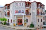 KYNAITHA, Hotel, Ethnikis Antistaseos 11, Kalavryta, Achaia