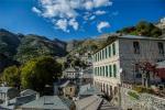 ΤΟ ΣΥΡΡΑΚΟ, Παραδοσιακό Ξενοδοχείο, Συρράκο, Ιωαννίνων