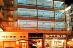 ANESIS, Hotel, 10 Grammou Str., Kastoria, Kastoria