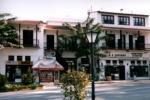 MOUSEUM HOTEL BARBARA, Albergo, Apostalou Lambi 22 & L. Dimokratias, Agria, Magnissia
