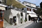 ΑΡΧΟΝΤΙΚΟ ΘΕΟΔΩΡΑ, Παραδοσιακό Ξενοδοχείο, Μακρινίτσα, Μαγνησίας