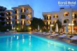 KORALI, Furnished Apartments, Troulos, Skiathos, Magnissia