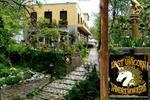 LOST UNICORN, Hotel, Agia Paraskevi, Tsagarada, Magnissia