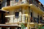 ACROPOL, Hotel, Agion Apostolon 4, Parga, Preveza