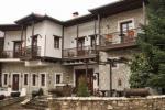 LIGERI, Furnished Apartments, Elati, Trikala