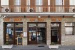 INIOHOS, Hotel, Vassileos Pavlou & Friderikis 19, Delphi, Fokida