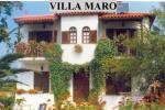 ΜΑΡΩ ΒΙΛΛΑ, Ενοικιαζόμενα Δωμάτια, Άφυτος, Χαλκιδικής