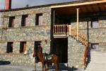 SIANTSIS, Traditional Guesthouse, Paleos Agios Athanassios, Pella