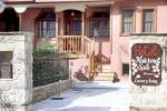 KOKKINO SPITI, Tradicionalni hotel, Olganou 10, Mparmpouta, Veria, Imathia