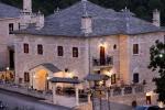 KONSTANTINOU & ELENIS, Традиционная гостиница, Monodendri, Ioannina