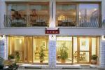 PITHO, Furnished Apartments, V. Pavlou & Friderikis, 23, Delphi, Fokida