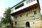ARCHONTIKO ZARIFI - 1716, Traditional Guesthouse, Agios Lavrentios, Magnissia