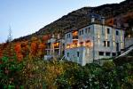 ATHINA, Hotel, Elati, Ioannina