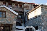 MOUSES GUESTHOUSE, Traditional Guesthouse, Paleos Agios Athanassios, Pella