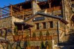 PETROGONIMA, Traditional Guesthouse, Paleos Agios Athanassios, Pella